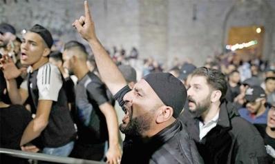 القدس: بداية جديدة