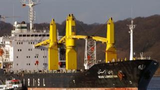تعرض سفينة إيرانية لهجوم بلغم لاصق في البحر الأحمر والبنتاغون ينفي مسؤولية واشنطن عنه