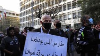 كم سعر الليرة اللبنانية الآن؟ لا نعرف تحديدا: الأغنياء يستفيدون والفقراء يدفعون الفاتورة