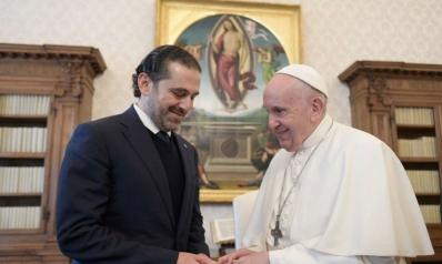 """الفاتيكان يشدد أمام الحريري على أهمية """"حياد أرض لبنان"""""""