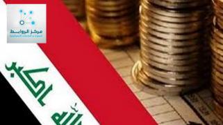 """الأحزاب السياسية """"وحصة الأسد"""" في موازنة العراق 2021، و إقليم كردستان يحدث خلافا"""