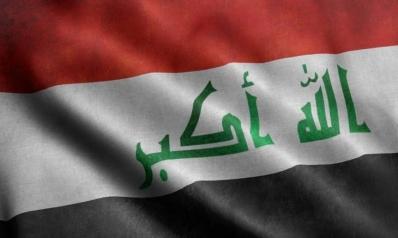 113 مليار دولار.. ديون العراق الداخلية والخارجية