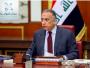 الكاظمي و إعادة بناء دولة العراق الوطنية
