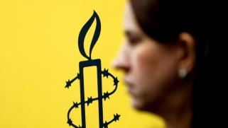 تفشي ثقافة العنصرية داخل منظمة العفو الدولية