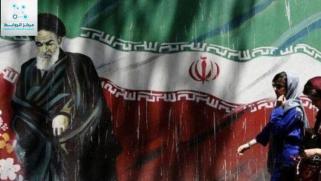ضعف الاقتصاد الإيراني يجبر طهران على العودة الى طاولة المفاوضات مع الولايات المتحدة الأمريكية.