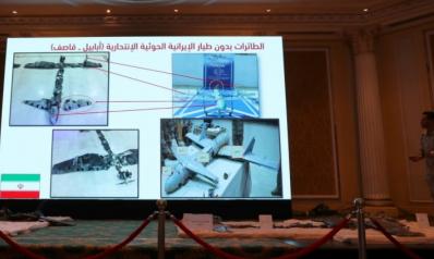 السعودية تعلن صد هجوم حوثي بطائرة مسيرة وحراك سياسي بمسقط لوقف إطلاق النار في اليمن