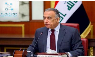 الروابط يستطلع الآراء حول مرور عام على حكومة الكاظمي