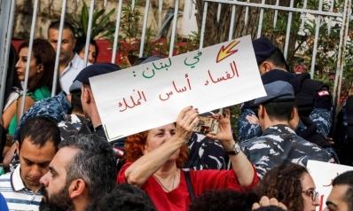 دعاوى قضائية بشأن فساد تلاحق مسؤولين لبنانيين في فرنسا