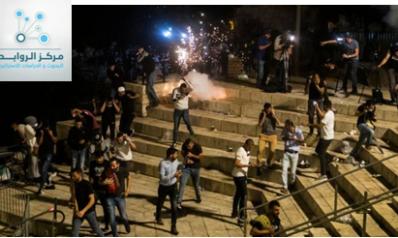 القدس والمنظومة الأمنية الصهيونية