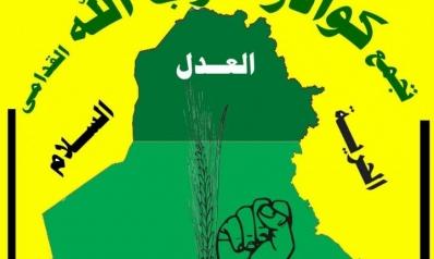 «كوادر حزب الله القدامى»