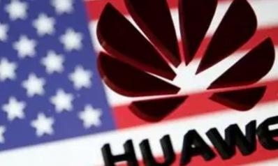 النزاع الرقمي: دول الخليج وسط التجاذب الأميركي-الصيني