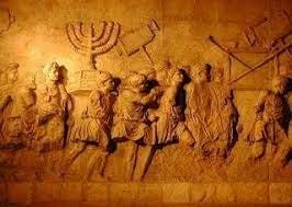 وثقت لمرحلة السبي البابلي لليهود.. ما قصة التحف العراقية المهربة إلى إسرائيل؟