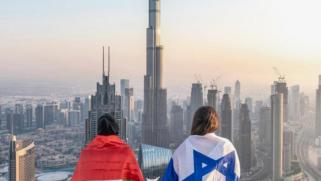 هل يشعل النفط الإماراتي أزمة دبلوماسية مع إسرائيل؟