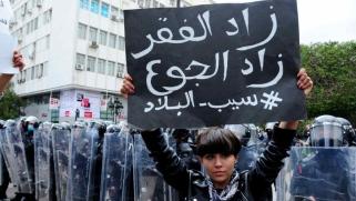 إجراءات الحكومة لحل الأزمة الاقتصادية تُنذر باحتقان اجتماعي في تونس