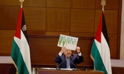 قضية القضايا: فلسطين