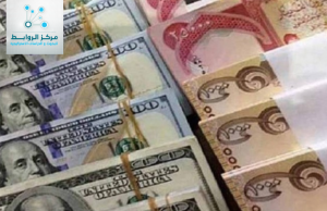 Floating the currency and rentierism confuse the Iraqi economy %D8%B9%D8%B1%D8%A7%D9%82-%D8%A7%D9%84%D8%A7%D9%82%D8%AA%D8%B5%D8%A7%D8%AF-300x194