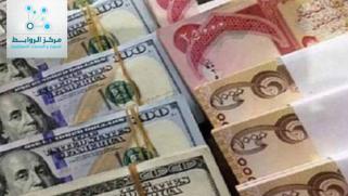 تعويم العملة والريعية تربك الاقتصاد العراقي