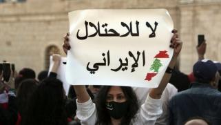 #ثورة_لبنانية_ضد_إيران تغريدات على موقع تويتر فقط