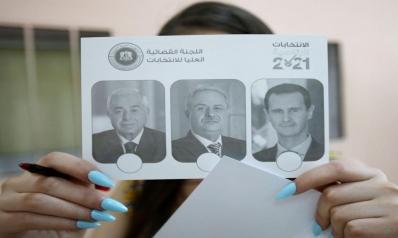 الانتخابات الرئاسية السورية: قراءة في نتائجها وتداعياتها على الحل السياسي