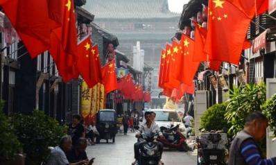 كيف نجح الحزب الشيوعي في تحويل الصين إلى ثاني أكبر قوة اقتصادية في العالم؟