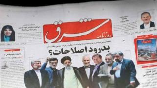 إيران: إصلاحيون أم خونة؟