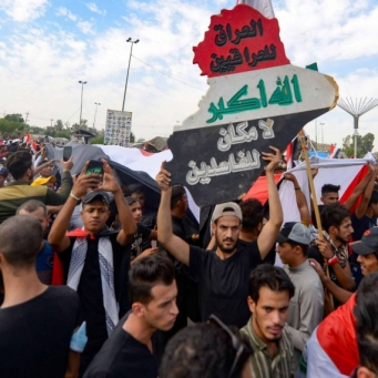 An Iraqi campaign against corruption is hovering around the big heads and does not reach them