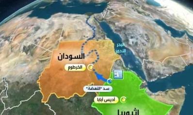 مصر وسد إثيوبيا… من الصبر إلى الردع