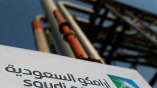 أرامكو السعودية تواجه ابتزازا إلكترونيا بقيمة 50 مليون دولار