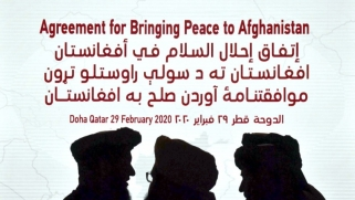 قطر على وشك جني ثمار رهانها طويل الأمد على طالبان
