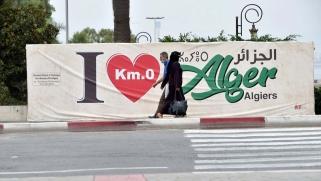 الحرائق والجفاف يفرضان على الجزائريين صيفا ساخنا