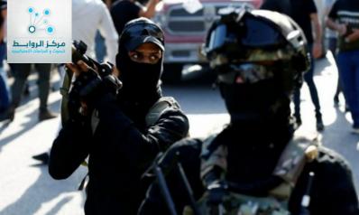 اقتصاد الظل غير الشرعي للجماعات المسلحة  في العراق وسوريا وإيران الداعم الأكبر.