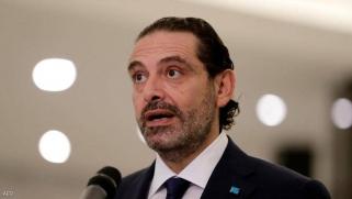 """""""خيبة أمل"""" أميركية من اعتذار الحريري عن تشكيل حكومة لبنان"""