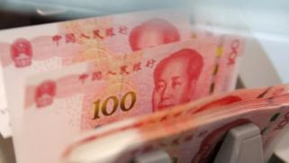 لماذا لم تعد الأموال الصينية تتدفق إلى الخارج؟