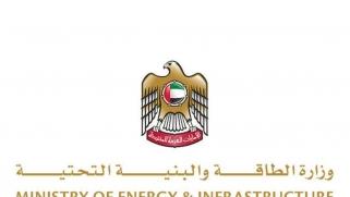 """""""الطاقة الإماراتية"""": مفاوضات تعديل سقف الإنتاج مستمرة"""