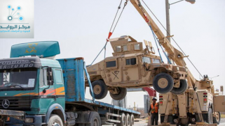 بعد الإنسحاب الأمريكي : أفغانستان إلى أين؟