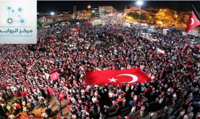 تركيا: وعي النخبة والجماهير أفشلت الانقلاب