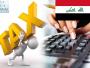 النظام الضريبي في العراق.. مليارات ضحية الفساد والفوضى