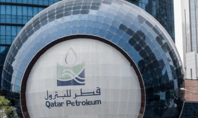 قطر للبترول تتوقع أن يبلغ الطلب العالمي على الغاز ذروته في 2040