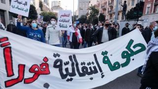 """واشنطن ترحب بـ""""الأداة الأوروبية المهمة"""" لمعاقبة مسؤولين لبنانيين"""