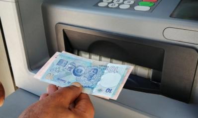"""صندوق النقد الدولي يعبر عن استعداده لدعم تونس في التغلب على ضغوط """"غير عادية"""""""