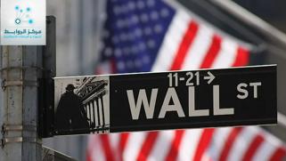 """دور """"وول ستريت"""" في تحريك الاقتصاد العالمي"""
