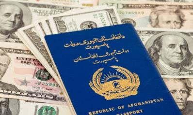 بلومبيرغ: الاضطرابات في أفغانستان تزيد من المخاطر التي تواجه الأسواق العالمية