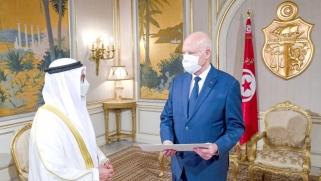 الإمارات تجفف منابع الإخوان