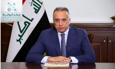 مؤتمرات العراق: الكاظمي ودبلوماسية الانفتاح الإقليمي