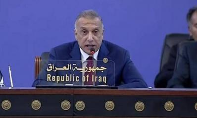 الكاظمي: نرفض استخدام العراق ساحة لتصفية الصراعات