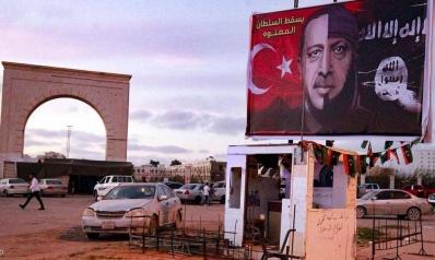 رهانات أردوغان الخاسرة.. ما سبب العداء المفاجئ لإخوان ليبيا؟