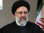 الوقائع السياسية الإيرانية لانتخاب ابراهيم رئيسي