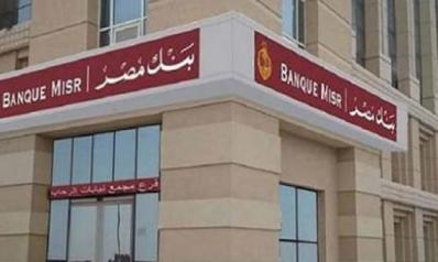 """تجارب مؤلمة مع """"لصوص الحسابات البنكية"""" في مصر"""