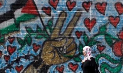 ما الذي يريده الفلسطينيون؟