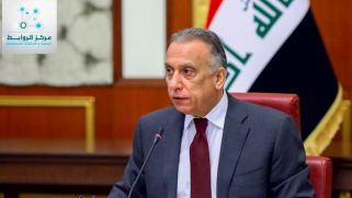الكاظمي في مؤتمر بغداد.. بين إصلاح داخلي وتكامل اقتصادي في المنطقة